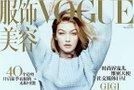 Gigi Hadid - naslovnica