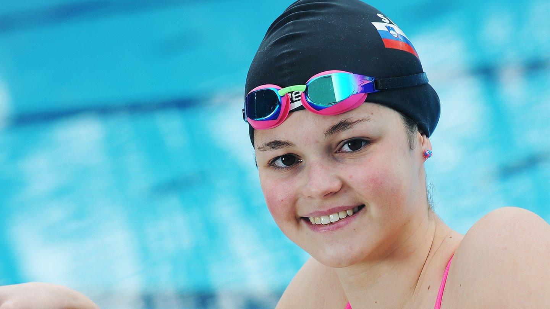 Katja Fain