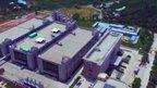 Kitajska tovarna
