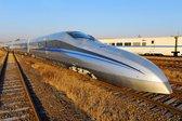 Vlak, ki bo potoval kar s 500 kilometri na uro - 2