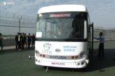 samovozeči avtobus