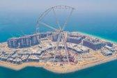 Dubajsko oko