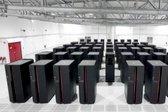 Japonci imajo najhitrejši superračunalnik - 1