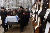 Pokop posadke podmornice Kursk