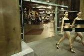 Goli Ukrajinki v glasbenem videospotu