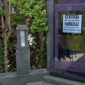 digitalni nagrobnik v Mariboru