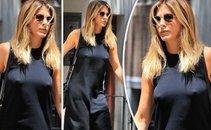 Jennifer Aniston brez modrčka