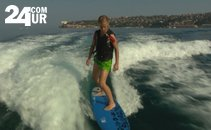 surfanje