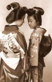 Resnične japonske gejše - 15