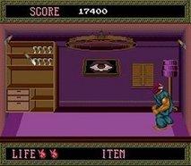 Grozljivi nasprotniki v zgodovini video igric - 8