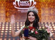Miss Rusije - 4