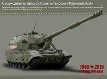 ruski tank - 5