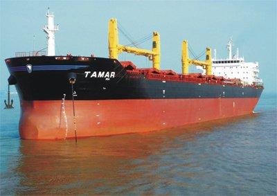 Ladja Tamar