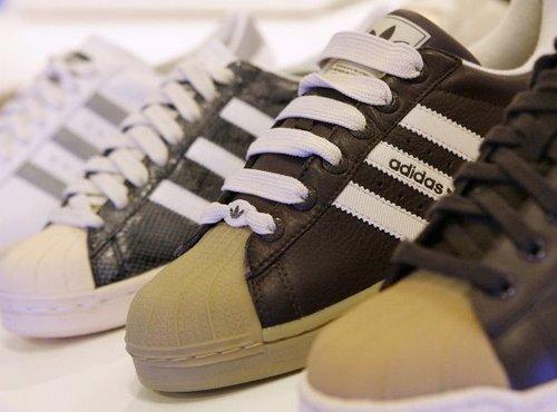 Blagovna znamka Adidas