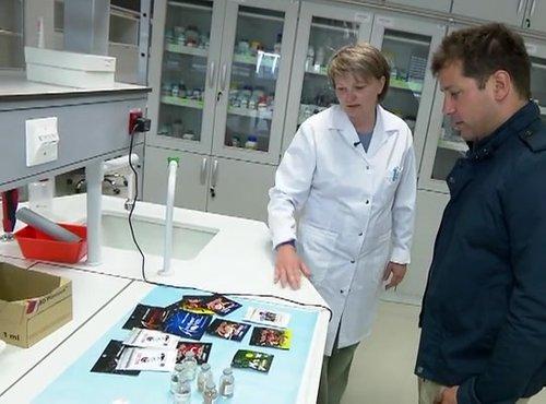Forenzični laboratorij