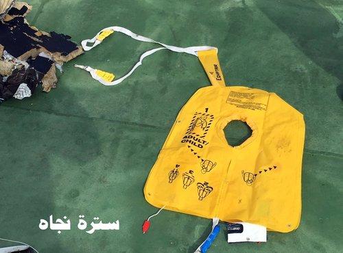 Iskanje letala družbe EgyptAir