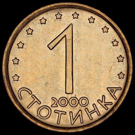 Kovanci - 1