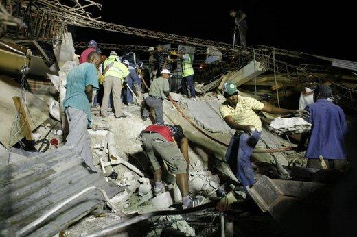 Potres na Haitiju