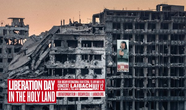 Laibach v Izraelu