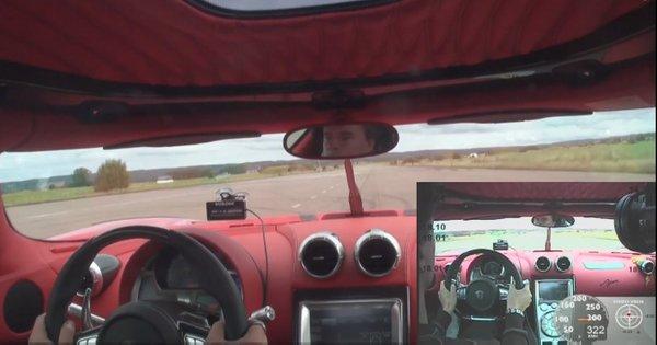 Koenigsegg agera v Guinnessovi knjigi rekordov - 2