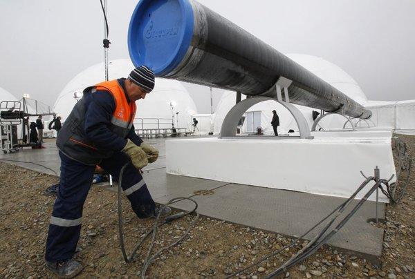 Otvoritev plinovoda Južni tok