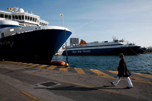 Pirejsko pristanišče