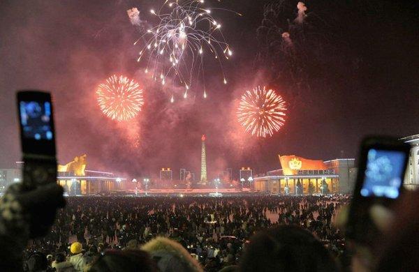 Praznovanje novega leta v Pjongjangu