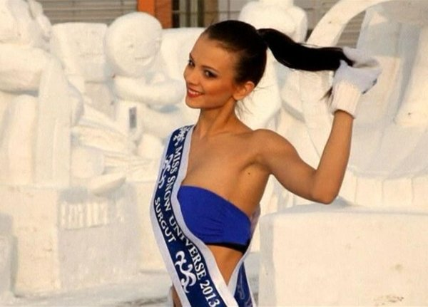 Miss Snow Universe - 6
