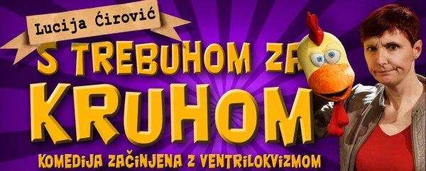 Lucija Ćirović - 3