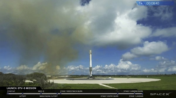 SpaceX - 3