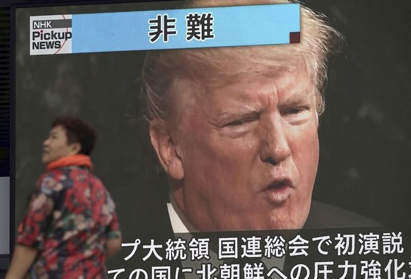 Donald Trump na korejski televiziji