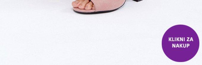 Elegantni čevlji - 7