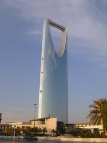 Kingdom Centre-2