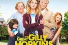 Velika Gilly Hopkins