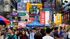 Prebivalstvo na Kitajskem