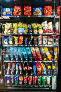 Kolikokrat se poslužujete prigrizkov in pijač iz avtomatov?