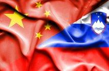 Kitajska digitalna valuta: kaj vemo o njej?