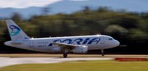 Adria Airways: Nismo v postopku odvzema operativne licence
