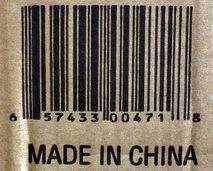 Narejeno na Kitajskem