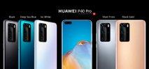 Huawei predstavil nove telefone družine P40, najboljši s 100-kratno povečavo