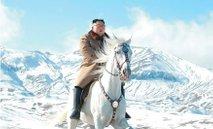 Tako razkošno živi severnokorejski voditelj Kim Džong Un