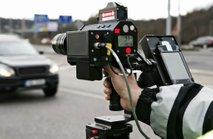 Nemški najstnik v 49 minutah ob vozniško dovoljenje