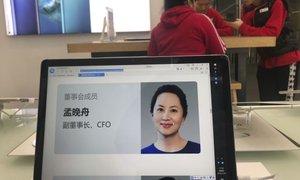 Finančni direktorici Huaweia odobrili varščino