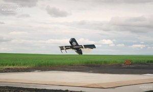 Amazon bo pakete dostavljal z droni