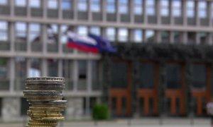 Sodišče: izplačilo solidarnostne pomoči bi za 103.374.290 evrov obremenilo ...