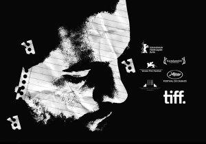Nagrajeni festivalski filmi