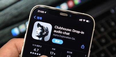 Kaj je Clubhouse?