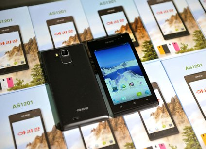 Severna Koreja ne potrebuje iPhona. Oni imajo svoj pametni telefon – arirang.