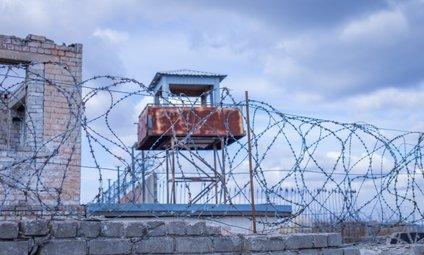 ADX zapor