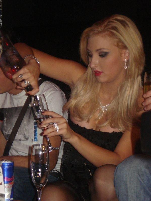 Sarina zabava